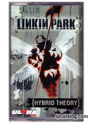 Hybrid Theory (Russia, 9362-47765-4)