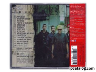 Hybrid Theory (Japan, WPCR-22001, Reissue)