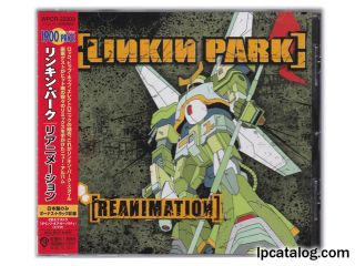 Reanimation (Japan, WPCR-22003, Reissue)