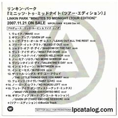 Minutes To Midnight (Japan, Promo CD-R)
