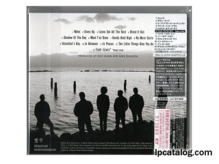 Minutes To Midnight (Japan, Promo for WPCR-12610)