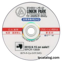 A Thousand Suns (Japan, Promo DVD For WPCR-13939)