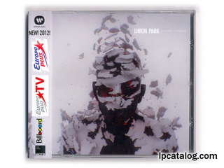 Living Things (Russia)