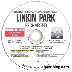 Recharged (Japan, PCD-508)