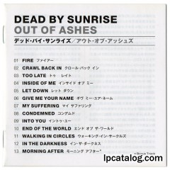 Out Of Ashes (Japan, WPCR-13627)