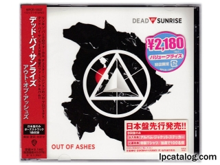 Out Of Ashes (Japan, WPCR-13627, Alternative Front)