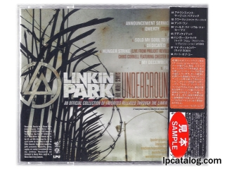 Songs From The Underground (Japan, Sample Disc)