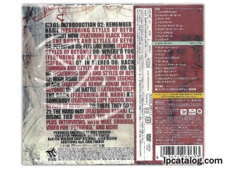 The Rising Tied (CD+DVD, Japan, WPZR-30130-1, Clean)