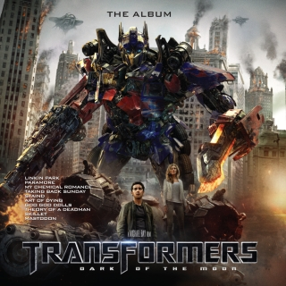 2011 Transformers: Dark Of The Moon