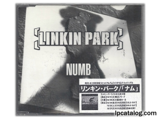 Numb (Japan, PR04243, Promo Only Sticker)