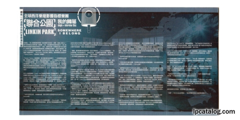 Somewhere I Belong (Taiwan, Single+Interview Disc)