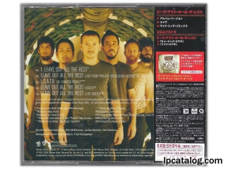 Leave Out All The Rest (Japan, Promo For WPCR-13283)