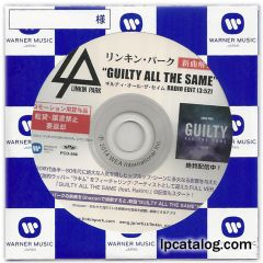 Guilty All The Same (Japan, PCD-566)