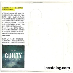 Guilty All The Same (Hong Kong, Promo)